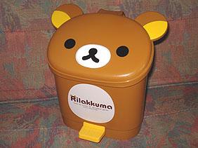 リラックマ  ゴミ箱