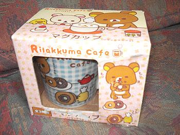 リラックマ カフェ マグカップ